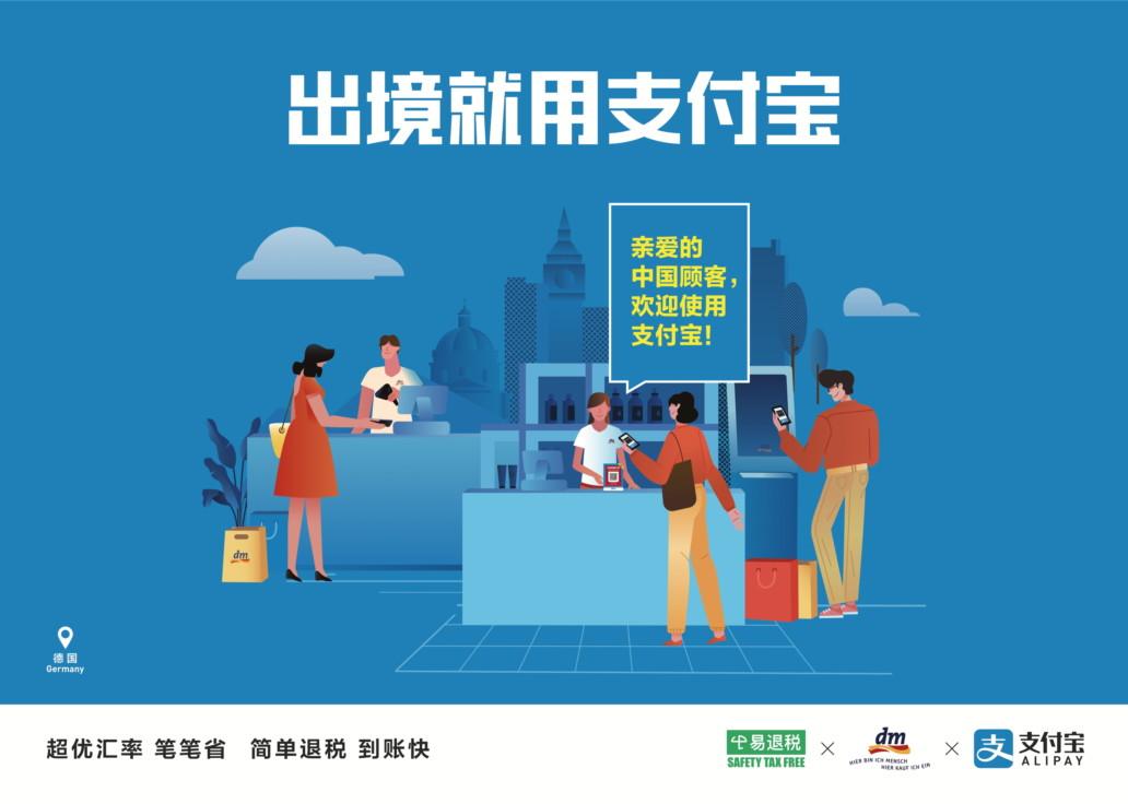 Chinesen erledigen Einkäufe bequem via Alipay