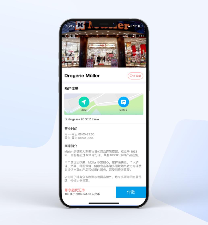 Screenshot Alipay-App Müller Schweiz